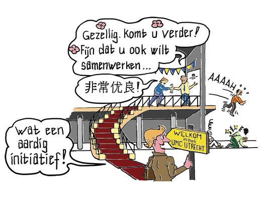 Het strips archief cartoons